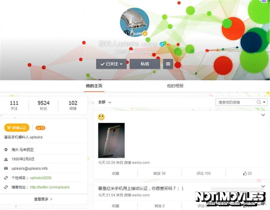 Un Nuevo Xiaomi Desconocido Filtrado en Weibo